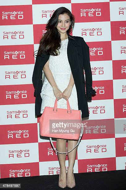 Actress Angelababy from China attends the 'Samsonite Red' 2014 S/S Collection Presentation at Platoon Kunsthalle on March 13 2014 in Seoul South Korea