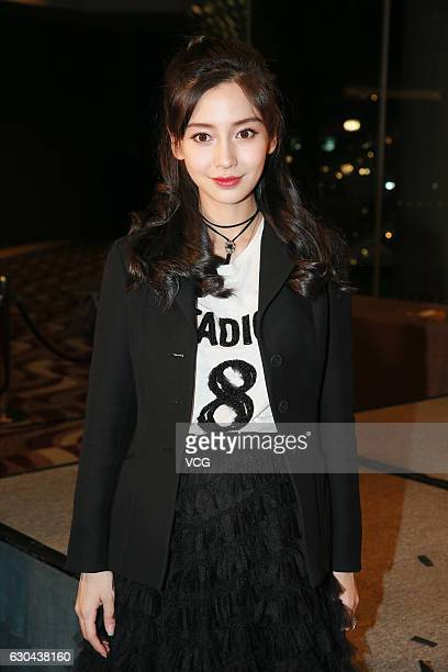 Actress Angelababy in pregnancy attends the charity premiere of director Zhang Jiajia's film 'See You Tomorrow' on December 22 2016 in Hong Kong China