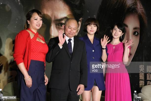 Actress Angeles Woo director John Woo South Korean actress Ha Jiwon and Japanese actress Nanami Sakuraba promote film 'Manhunt' on November 23 2017...