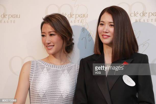 Actress Anita Yuen and actress Jennifer Tse attend Cle De Peau Beaute banquet on June 23 2017 in Hong Kong China