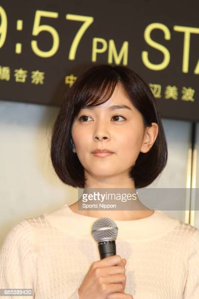 Actress Anna Ishibashi attends press conference of Fuji TV drama 'Mutsu' on October 1 2015 in Tokyo Japan