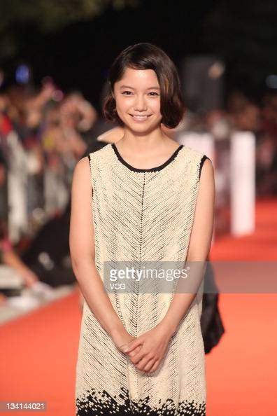 Aoi Miyazaki nudes (53 images) Gallery, iCloud, see through