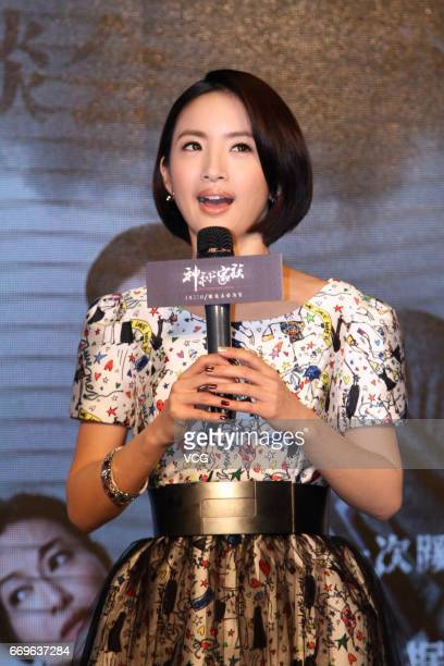 ariel lin stock photos and pictures getty images