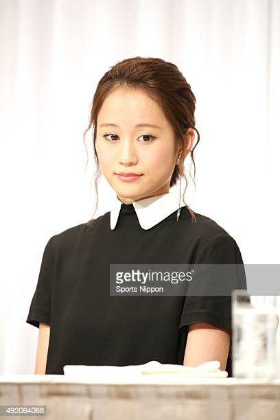 Actress Atsuko Maeda attends the 'Aoi Hitomi' Press conference on August 28 2015 in Tokyo Japan