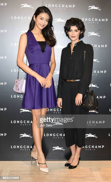 Actress Audrey Tautou and Michiko Tanaka attend the opening ceremony of Longchamp La Maison Omotesando flagship store on October 19 2017 in Tokyo...
