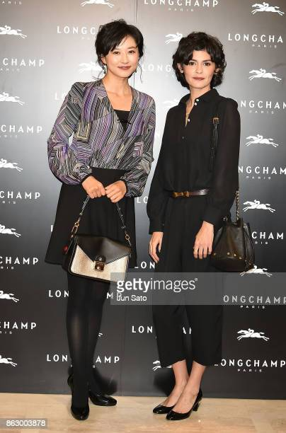 Actress Audrey Tautou and news caster Rei Kikukawa attend the opening ceremony of Longchamp La Maison Omotesando flagship store on October 19 2017 in...