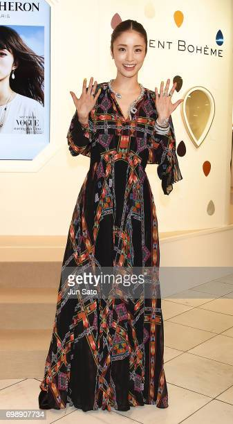Actress Aya Ueto attends the Boucheron Serpent Boheme Collection Launch at Isetan Shinjuku Main Store on June 21 2017 in Tokyo Japan