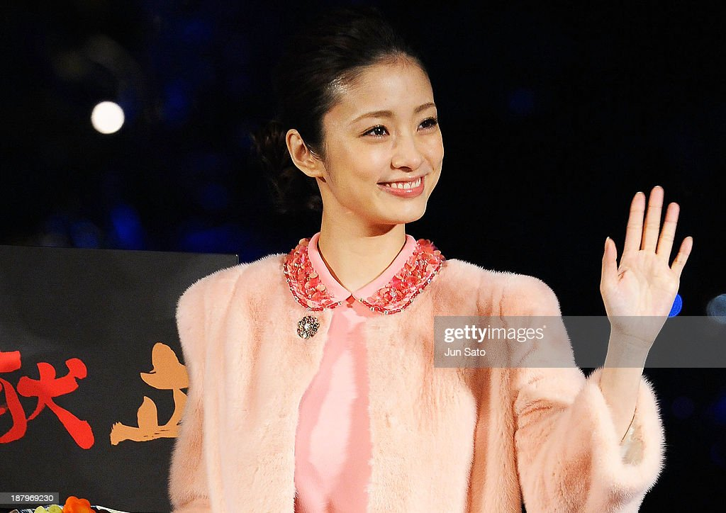 Actress Aya Ueto attends the Tokyo Midtown Christmas Lighting ceremony on November 14, 2013 in Tokyo, Japan.