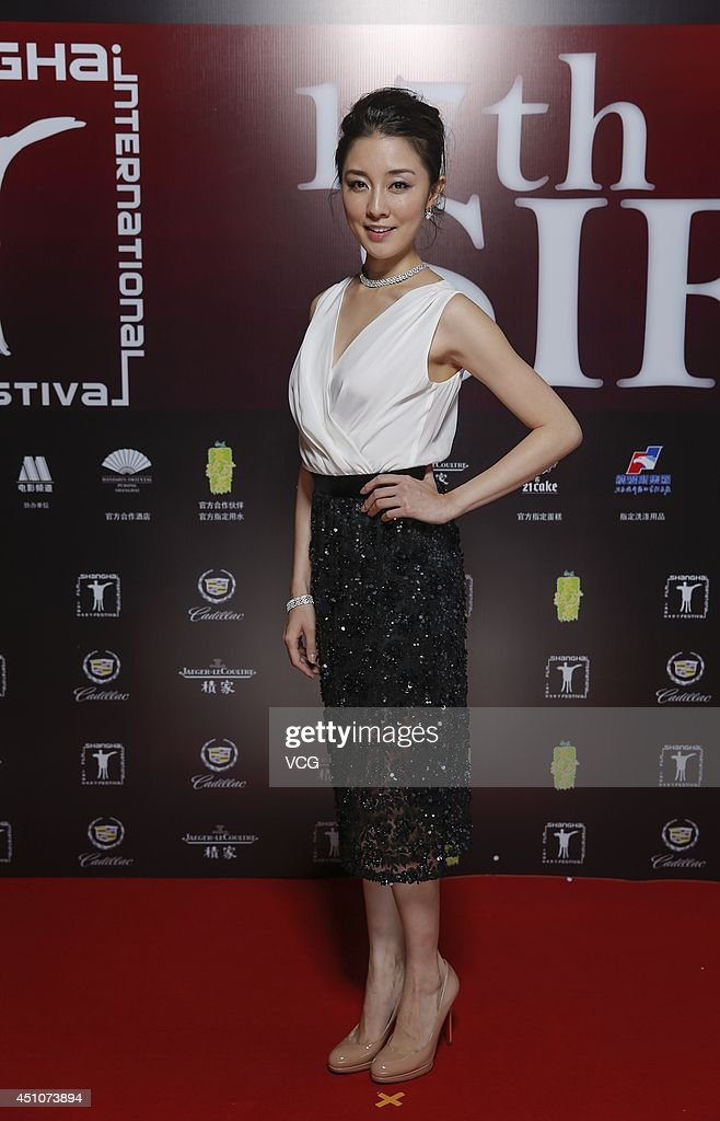 Actress Ayumi Ito attends closing and award ceremony of 17th Shanghai International Film Festival at Shanghai Grand Theatre on June 22, 2014 in Shanghai, China.