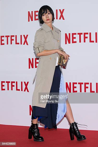Actress Bae DooNa attends the '2016 Netflix Night In Seoul' at DDP on June 30 2016 in Seoul South Korea