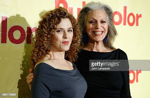 Actress Bernadette Peters and Ruth Shuman attend Stir Splatter Roll 14 at Martin Luther King High School on April 22 2014 in New York City