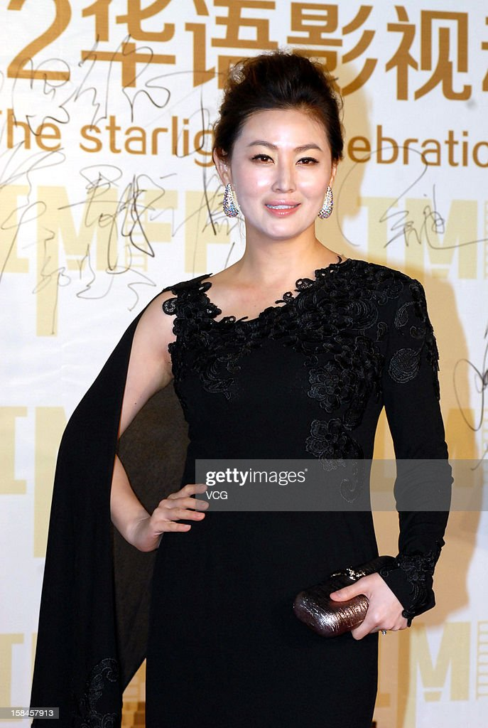 Actress Brenda Wang attends China's First International Micro Film Festival at Nanjing Olympic Sports Center on December 16, 2012 in Nanjing, China.