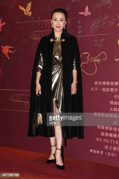 Actress Carina Lau arrives at the red carpet of Hong Kong Film Directors' Guild Award Ceremony on March 2 2017 in Hong Kong China