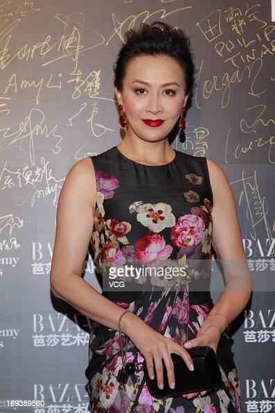 Actress Carina Lau attends 'Bazaar Art Night' on May 23 2013 in Hong Kong China
