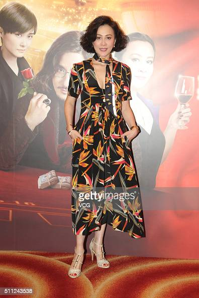 Actress Carina Lau attends the Chinese New Year Dinner Party of director Wong Jing's new movie 'From Vegas To Macau III' on February 18 2016 in Hong...