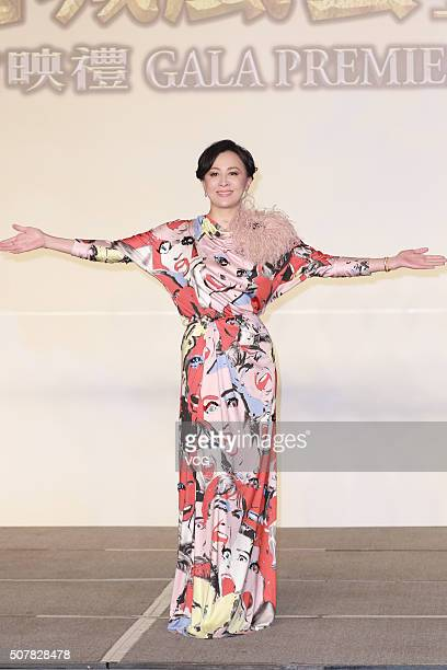 Actress Carina Lau attends the gala premiere of director Andrew Lau and director Wong Jing's film 'From Vegas To Macau III' on January 31 2016 in...