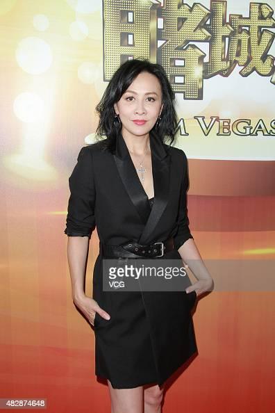 Actress Carina Lau attends 'The Man From Macau III' press conference at TVB City on August 3 2015 in Hong Kong Hong Kong