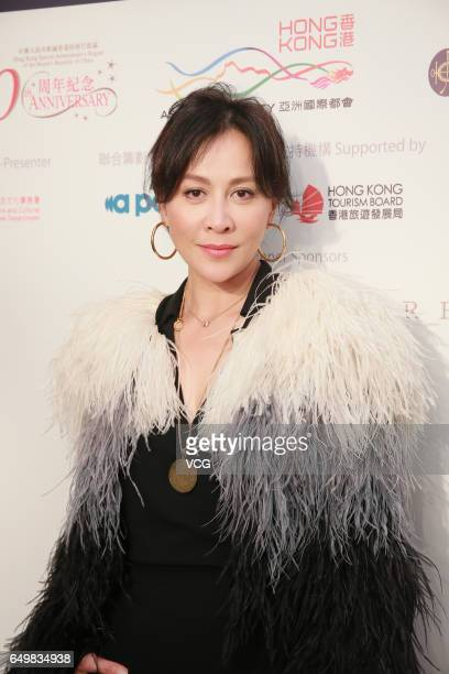 Actress Carina Lau Karling attends a charity event on March 8 2017 in Hong Kong China