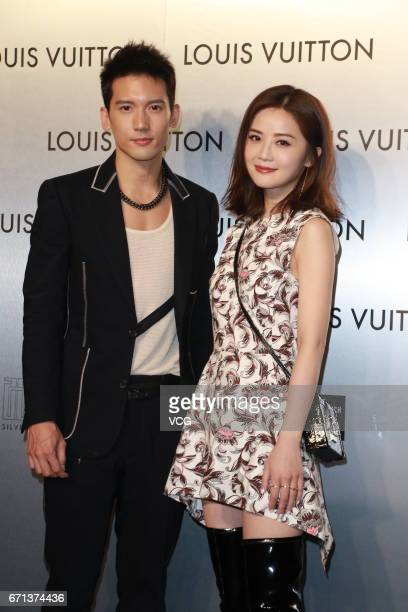 Actress Charlene Choi and singer Kenny Kwan attend the time capsule exhibition of Louis Vuitton on April 21 2017 in Hong Kong China