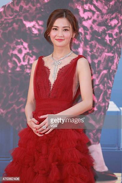 Actress Charlene Choi arrives at the red carpet for the 34th Hong Kong Film Awards at Hong Kong Cultural Centre on April 19 2015 in Hong Kong Hong...