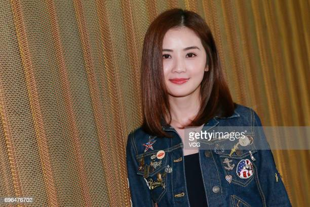 Actress Charlene Choi attends an event of film '77 Heartbreaks' to thank fans for their support on June 15 2017 in Hong Kong China