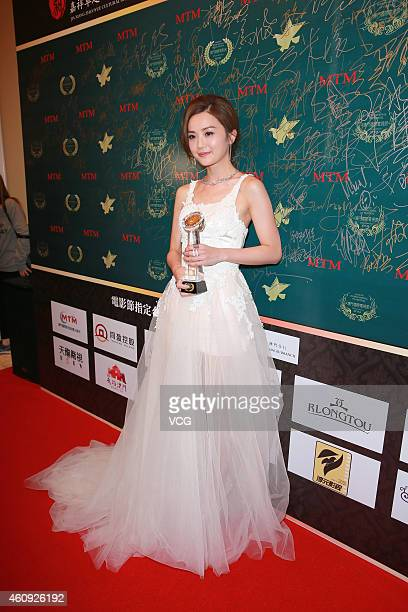 Actress Charlene Choi poses her Best Actress of Golden Lotus Awards during the 6th Macau International Movie Festival Award Ceremony on December 30...