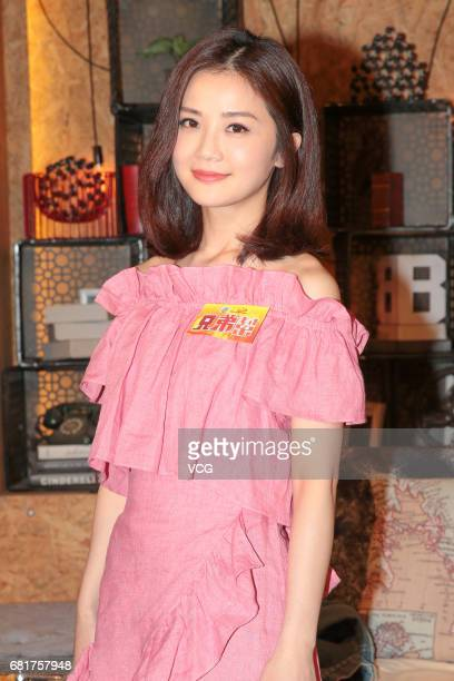 Actress Charlene Choi promotes film '77 Heartbreaks' during a talk show on May 10 2017 in Hong Kong China