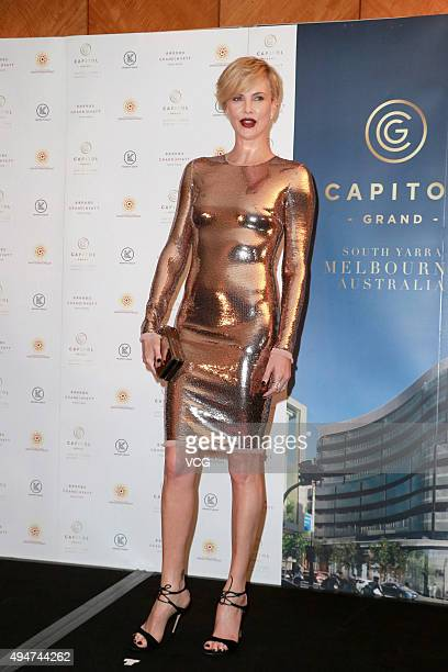 Actress Charlize Theron attends a commercial activity to promote a real estate project of Australia's Melbourne on October 28 2015 in Hong Kong China