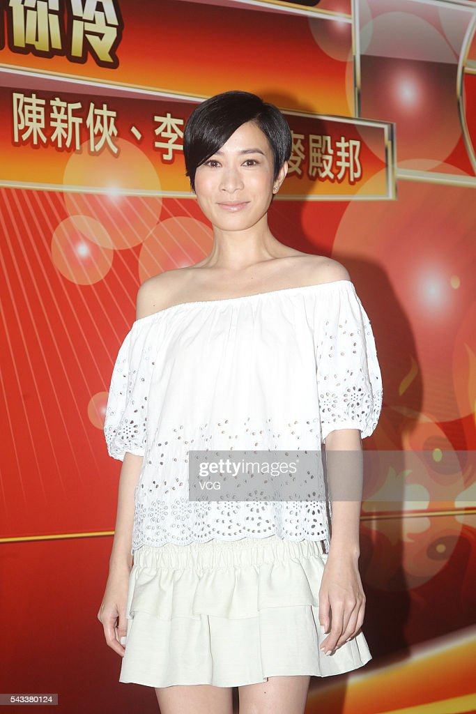 Actress Charmaine Sheh attends the press conference of TVB drama 'Casino Heroes' on June 27, 2016 in Hong Kong, China.