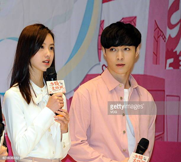 Actress Chen Duling and singer Lay Zhang Yixing attends the press conference of film 'Operation Love' on November 24 2016 in Shanghai China