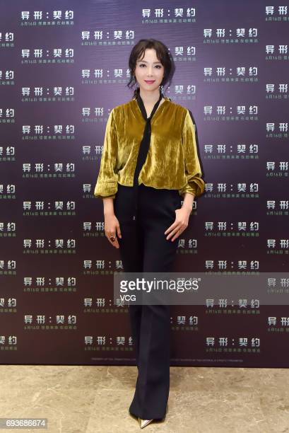 Actress Chen Shu attends the screening event of film 'Alien Covenant' on June 6 2017 in Beijing China