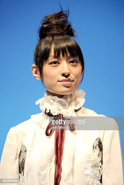 Actress Chiaki Kuriyama attends a special screening of animation film 'Sky Crawlers' at Tokyo International Forum on July 3 2008 in Tokyo Japan