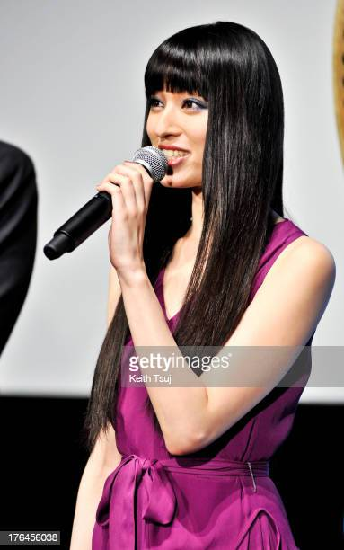 Actress Chiaki Kuriyama attends the 'Star Trek Into Darkness' Japan Premiere at the Roppongi Hills on August 13 2013 in Tokyo Japan