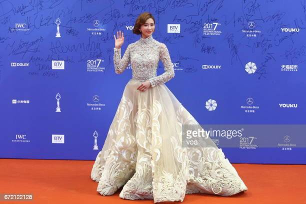 Actress Chiling Lin arrives at red carpet during the closing ceremony of 2017 Beijing International Film Festival on April 23 2017 in Beijing China