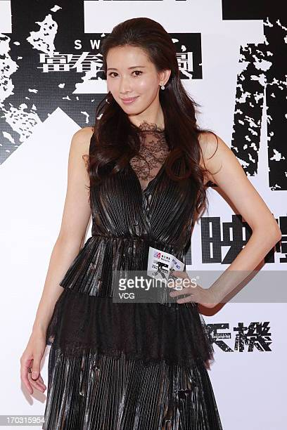 Actress Chiling Lin attends 'Switch' premiere at Millennium City on June 10 2013 in Hong Kong Hong Kong
