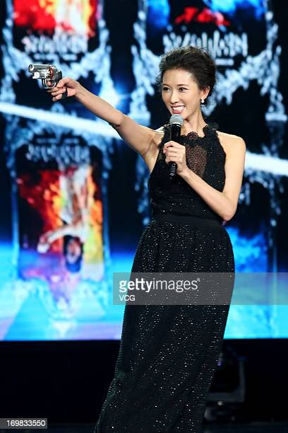 Actress Chiling Lin attends 'Switch' premiere at Olympic Sports Center on June 2 2013 in Beijing China