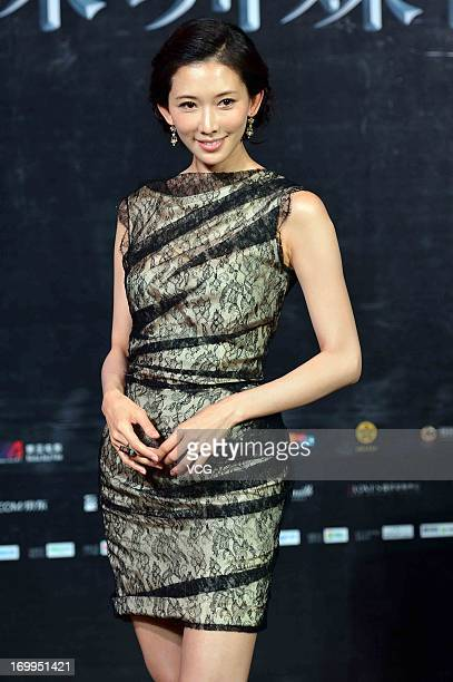 Actress Chiling Lin attends 'Switch' press conference on June 5 2013 in Shenzhen China
