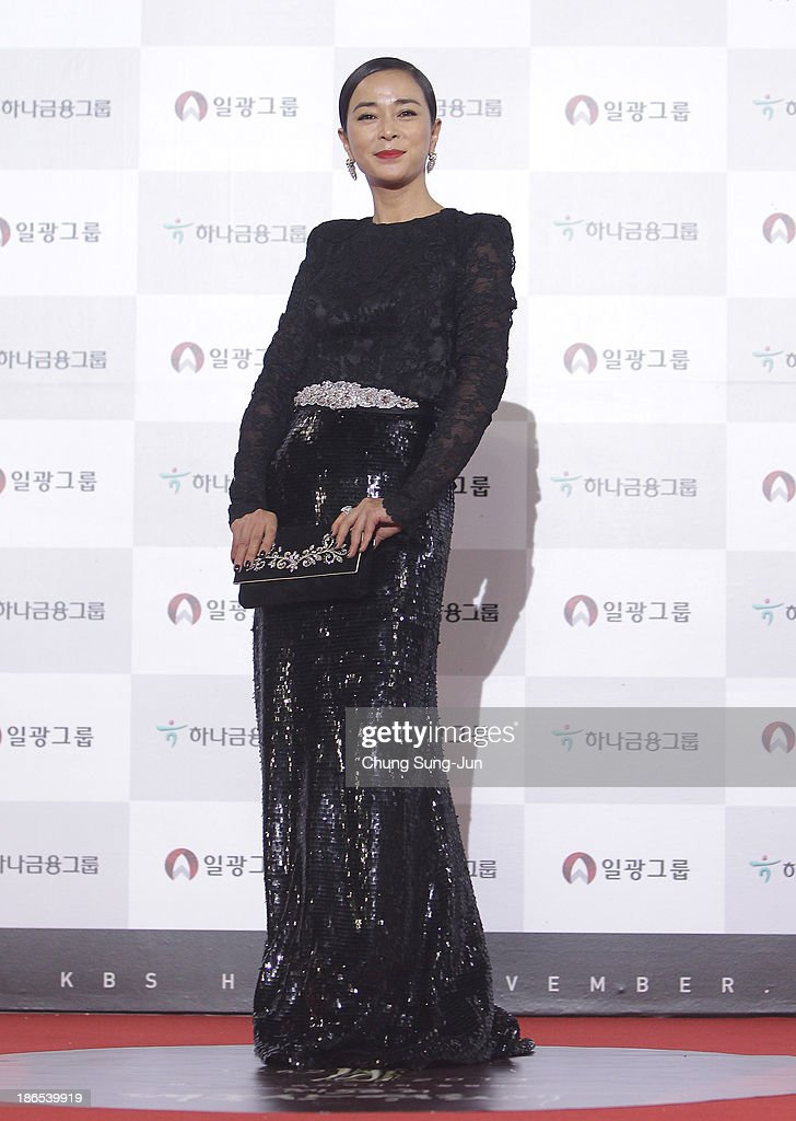 Actress Cho Min-Soo arrives for the 50th Daejong Film Awards at KBS hall on November 1, 2013 in Seoul, South Korea.