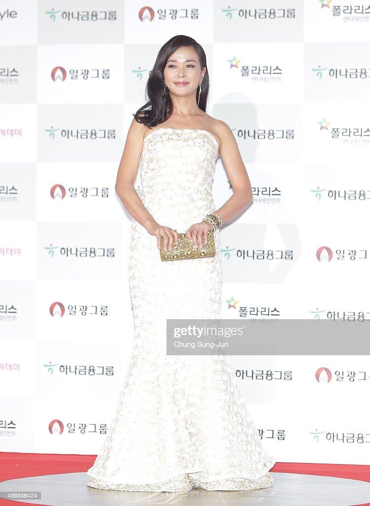 51st Daejong Film Awards In Seoul