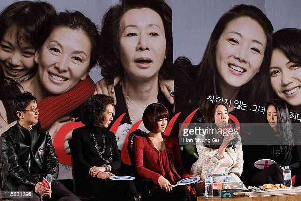 Actress Choi Jiwoo attends the 'The Actresses' press conference at Mega Box on November 17 2009 in Seoul South Korea