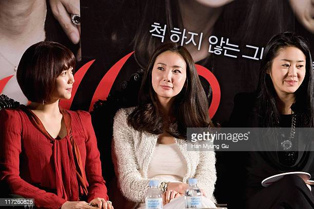 Actress Choi Jiwoo attends the The Actresses press conference at Mega Box on November 17 2009 in Seoul South Korea