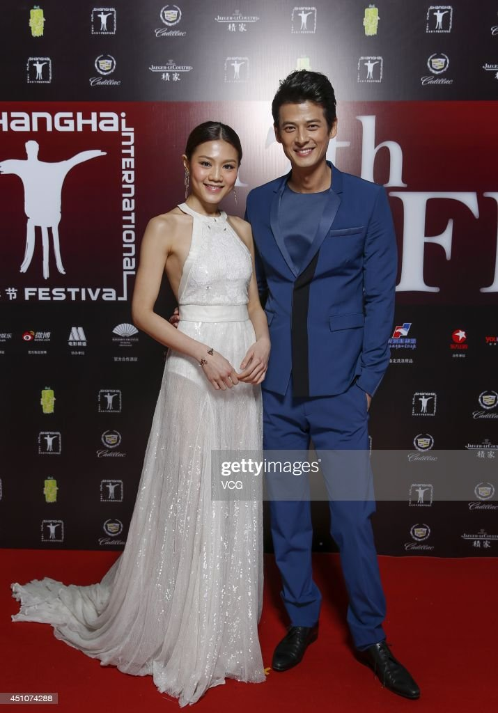 Actress Chrissie Chau and actor Dylan Kuo attend closing and award ceremony of 17th Shanghai International Film Festival at Shanghai Grand Theatre on June 22, 2014 in Shanghai, China.