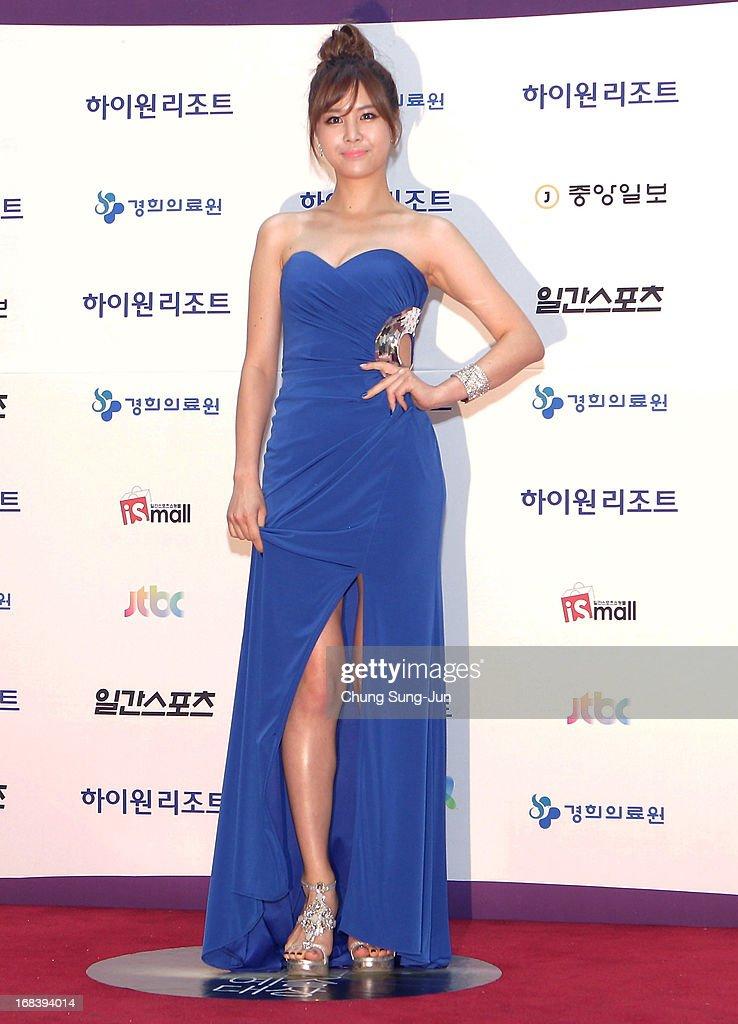 Actress Chung Eun-Ji arrives for the 49th Paeksang Arts Awards on May 9, 2013 in Seoul, South Korea.