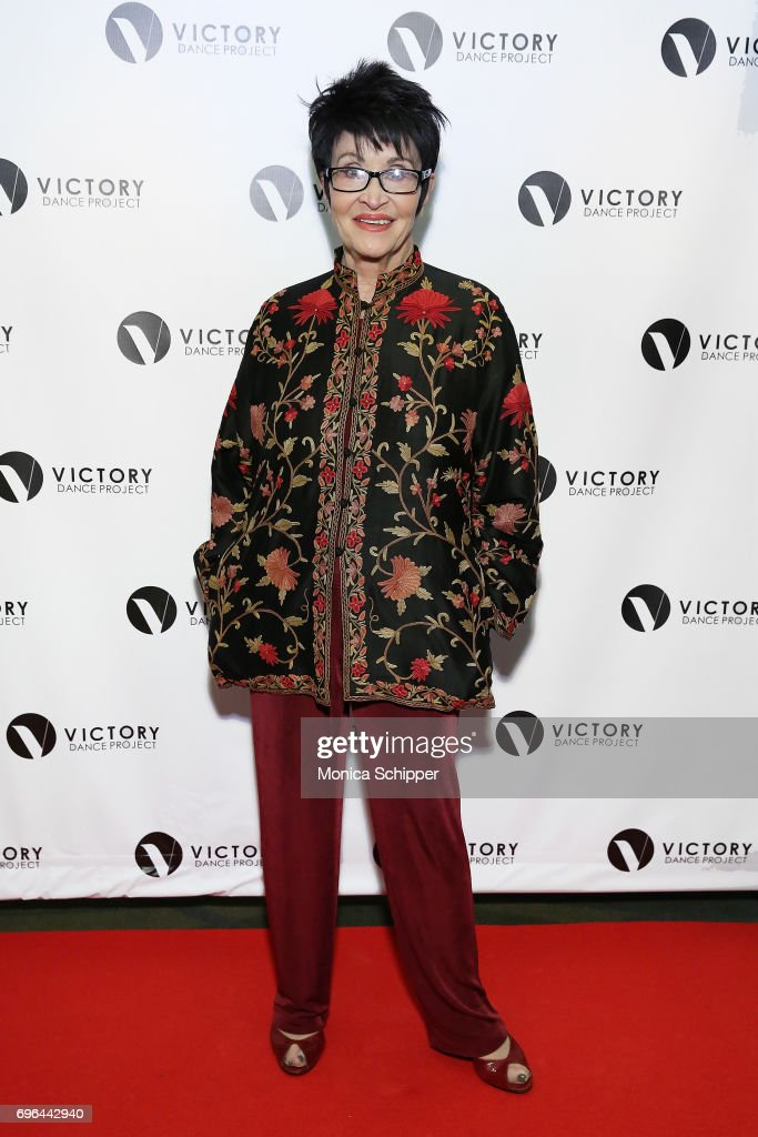 Actress, dancer and singer Chita Rivera attends the 2017 Victory Dance Project Anniversary Celebration at Manhattan Movement & Arts Center on June 15, 2017 in New York City.