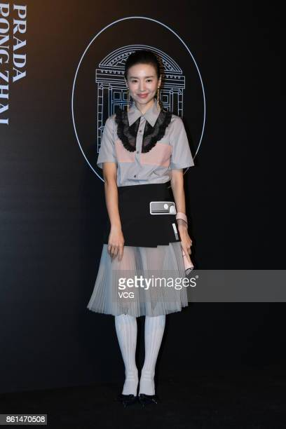 Actress Dong Jie attends the opening reception of Prada Rong Zhai on October 14 2017 in Shanghai China