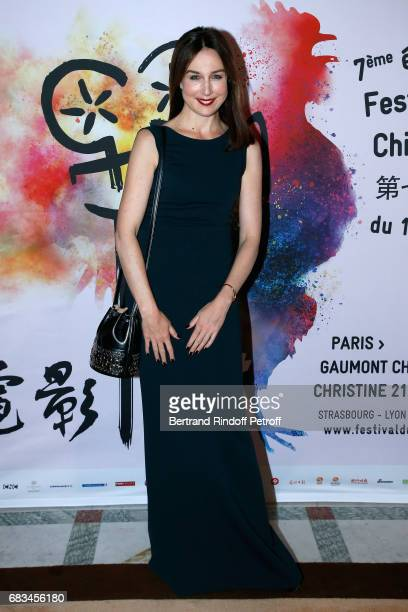 Actress Elsa Zylberstein attends the 7th Chinese Film Festival Opening Cocktail at Hotel Meurice on May 15 2017 in Paris France