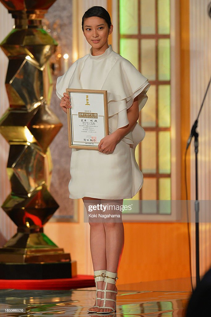 Actress Emi Takei accepts Award for New star during the 36th Japan Academy Prize Award Ceremony at Grand Prince Hotel Shin Takanawa on March 8, 2013 in Tokyo, Japan.