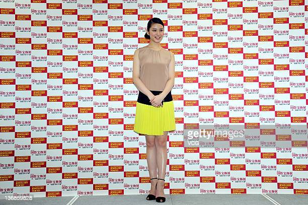 Actress Emi Takei attends the 23rd Japan Best Jewellery Wearer Awards at Tokyo Big Sight on January 11 2012 in Tokyo Japan