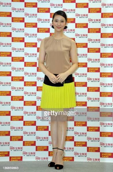 japanese actress emi takei award