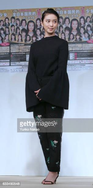 Actress Emi Takei attends the press conference for the 15th National Pretty Young Girl Contest on February 2 2017 in Tokyo Japan The Oscar Promotion...